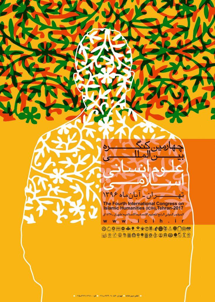 Poster-Asli