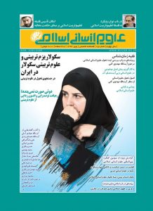 sadra_015_magazine_cover_-1-743x1024